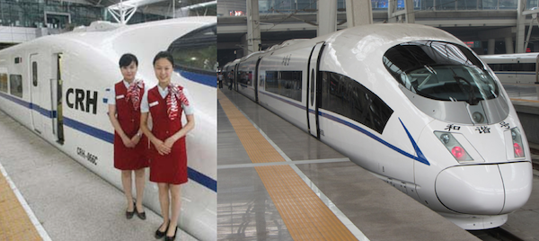 High Speed Rail (Bullet Train) from Tianjin to Beijing